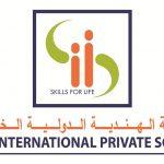 India International Private School Sharjah