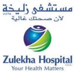 Zulaikha Hospital